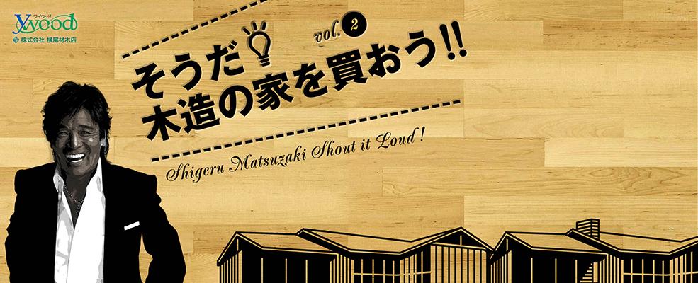 130723_yokoozaimoku_02